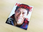 Number_nishikori