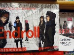 endroll650