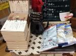 nishiki_coffee