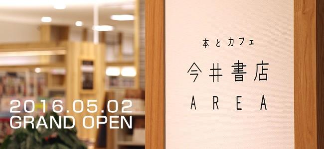 area_open650