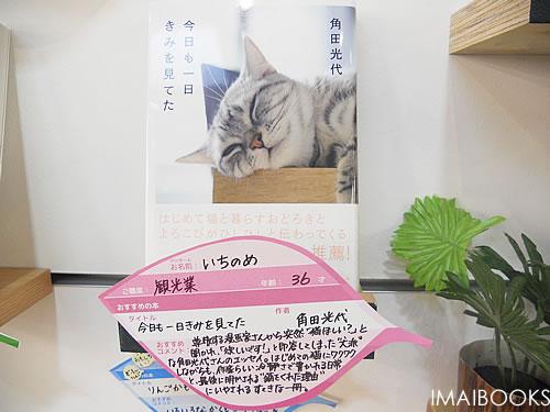 第23回本の森大賞 画像②